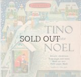 TINO chante NOEL  (レコード)