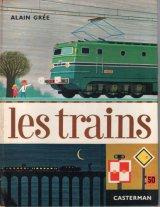les trains 【Cadet-Ramaシリーズ】