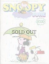月刊 SNOOPY 昭51年6月号 【通算69号】