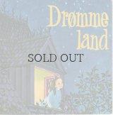 ピクシー絵本  Dromme land (夢のくに)