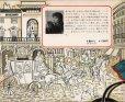 画像2: 郵便局員ねこ [ ほるぷ出版の翻訳絵本シリーズ ] (2)