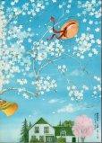画像2: 赤毛のアンの手作り絵本  (2)