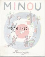 MINOU  (こねこのミヌー)
