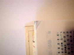 画像4: 戸塚刺しゅう 8 花のアレンジ きくの仲間
