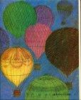 画像3: 世界の名作図書館 第8巻 【二十一の気球・オズのまほう使い・ドリトル先生アフリカへ行く】