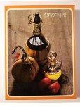 画像6: タイム・ライフブック 「世界の料理」 シリーズ 全16冊 + メニューの手引き/料理用語集