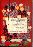 画像2: 刺繍 作品と図案2 沢田千代子作品集 (2)