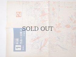 画像5: 刺繍 作品と図案2 沢田千代子作品集