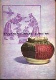 画像2: ホーム・クッキング 3 / 中国料理 (2)